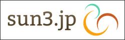 sun3.jp サンサンドットジェイピー